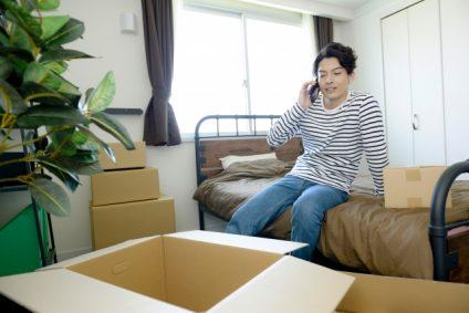 引越し 荷造り いつから 一人暮らし