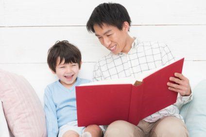 小学生 読書感想文