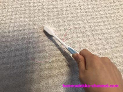壁 落書き