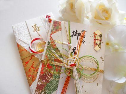 結婚式 ご祝儀袋 書き方