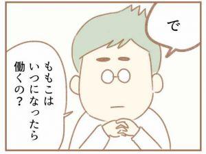ふよぬけ2