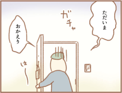 ふよぬけ 05